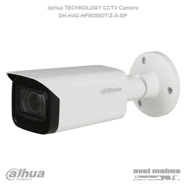 قیمت دوربین مداربسته داهوا DH-HAC-HFW2802T-Z-A-DP بولت 4K | فروشگاه آنلاین | اول مبنا